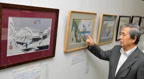 歌川広重「東海道五十三次」の版画 五十五図すべてを織物で再現 / 一宮