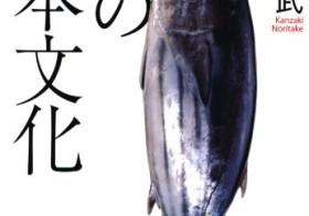 ハロウィンは日本にもあった!?  奇習「月見泥棒」とは