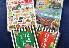 知ってますか?!日本の伝統文化 子供向け図鑑や紹介本、刊行相次ぐ