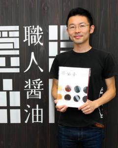 しょうゆの奥深さを伝える「醤油本」の執筆者の一人、高橋万太郎さん=前橋市で / 東京新聞