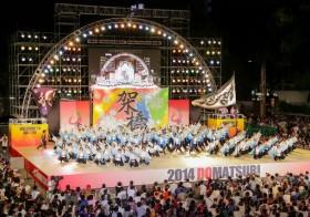愛知県で「にっぽんど真ん中祭り」開催! ギネス記録の総踊りに名古屋めしも