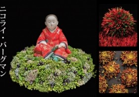 東京都・丸の内で日本の伝統工芸×北欧スタイルのフラワーデザインの個展