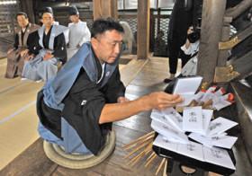 大津祭、一番くじは「殺生石山」 曳山巡行は10月11日