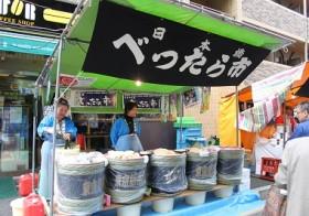東京都内の祭り(10月編) / denmira blog