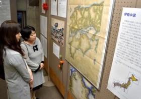 日本地図の変遷紹介 徳島市で特別展、江戸~明治の19点
