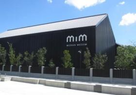 すし職人体験も ミツカンがお酢のミュージアムを11月にオープン
