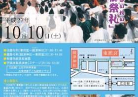 東照宮400年祭を機に 広島神輿行列「通り御祭礼」200年ぶりに復活 / 広島