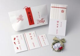 京都・北野天満宮で伝統の「大福梅」と正月縁起物の授与スタート。
