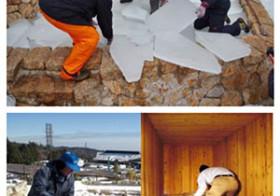 六甲山の冬の風物詩「氷の切り出し」を大寒の1月21日(木)10時から開催!