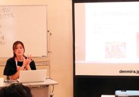 【レポ①】~水都江戸の食卓と暮らしに学ぶ~ 江戸料理養生術を知るクラス