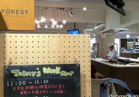 【開催報告】文京区本郷の御菓子司に習う季節の和菓子づくり / denmira blog