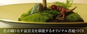 \募集開始/伊勢丹OTOMANA春期講座のお知らせ / denmira.blog