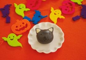 【和菓子づくり体験】恋する和菓子作り~10月編は、ハロウィン×和菓子 / denmira blog