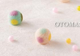 \ご参加者募集/『電子レンジで簡単! 笑顔こぼれるデコ和菓子』出版記念 鳥居 満智栄の季節の和菓子づくり「加賀手毬」 / denmira blog