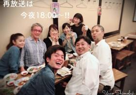 【本日18:00~ラジオ出演のおしらせ】