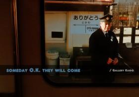 でんみら 河合紳一写真展 「 Someday O.K. They will come 」