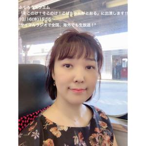 ふくろうFM01