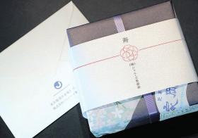 TOKIO城島さんの手土産と包装紙