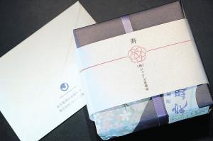 TOKIO城島さん手土産