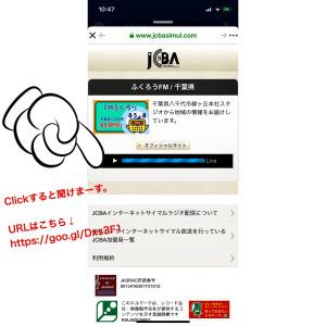ふくろうFM02