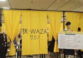 3/18(水)~22日松坂屋上野店でワークショップ