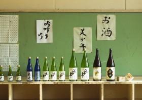 【締め切り間近】博多駅発着! 米どころ熊本で日本酒を堪能しよう! 幻の日本酒飲み比べ 風情あふれる百華百彩と熊本県北を巡る1泊2日