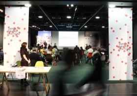 """""""フロムジャパン"""" がつながり拡がる4日間。国内外から20のジャパンブランドが集う、年に一度の「JAPAN BRAND FESTIVAL 2020」2020年3月5日(木)より4日間開催"""